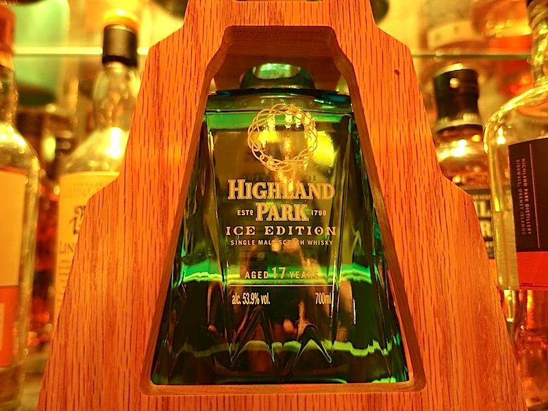"""Highland Park Ice Edition 17 Years - Ein Single Malt Scotch Whisky mit 53,9%Vol. und einer Reifung """"mostly in ex-Bourbon casks / © Redaktion Lustfaktor"""