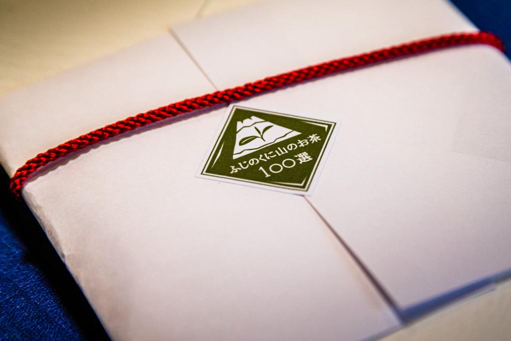 Mount Fuji ist allgegenwärtig. Das Logo verrät, der Tee in dieser Packung ist prämiert und gehört zu der Grünen Tee Selection Mount Fuji / © FrontRowSociety.net, Foto: Georg Berg