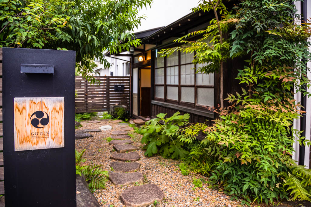 Ein ruhiger Weg führt in der Stadt Fujinomia zur typischen Unterkunft / © FrontRowSociety.net, Foto: Georg Berg