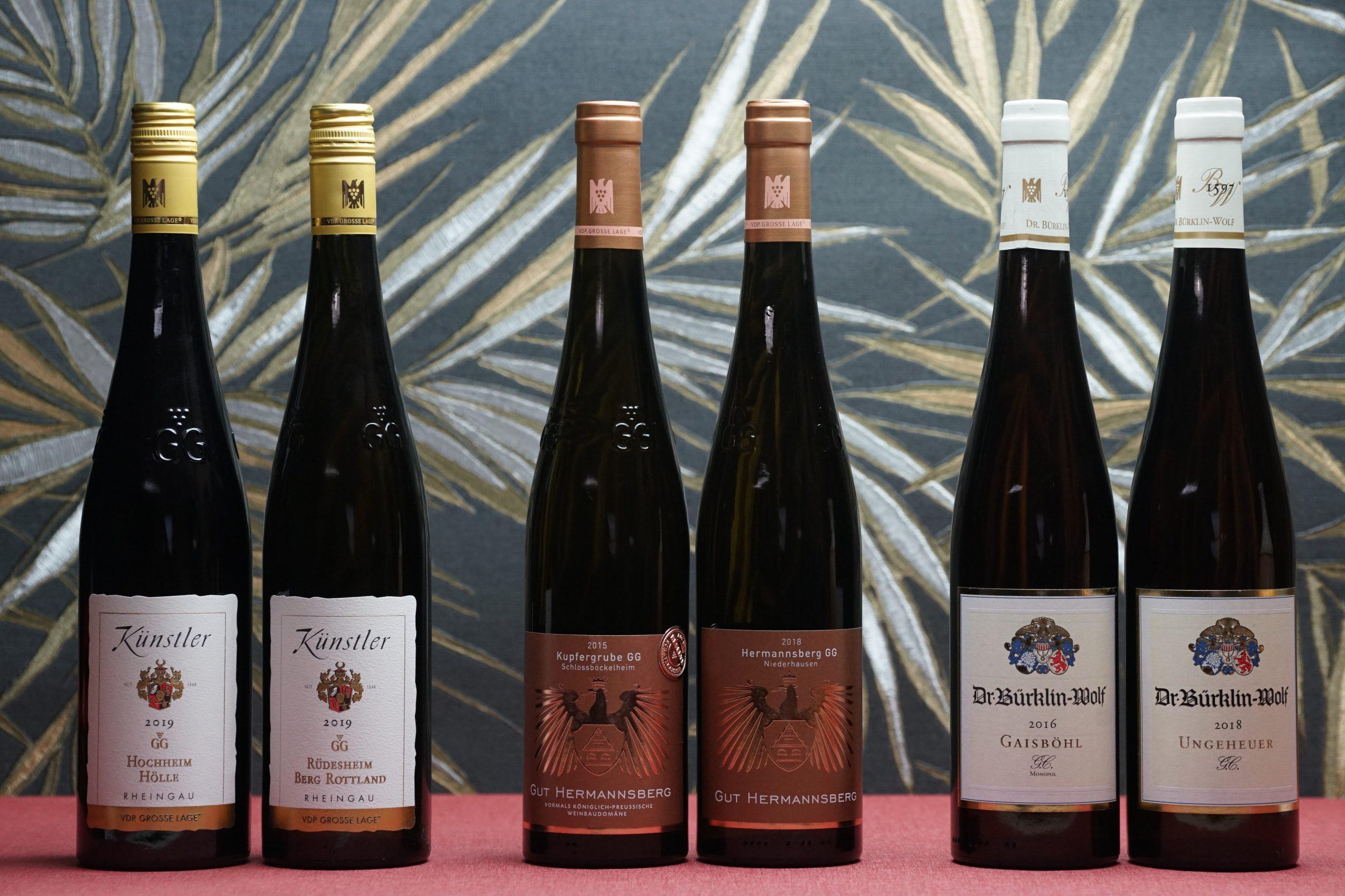 Die nächste Online-Weinverkostung finden am 01.04.2021 statt - mit den 6 Spitzenrieslingen vom Weingut Künstler, Weingut Dr. Bürklin-Wolf und Gut Hermannsberg
