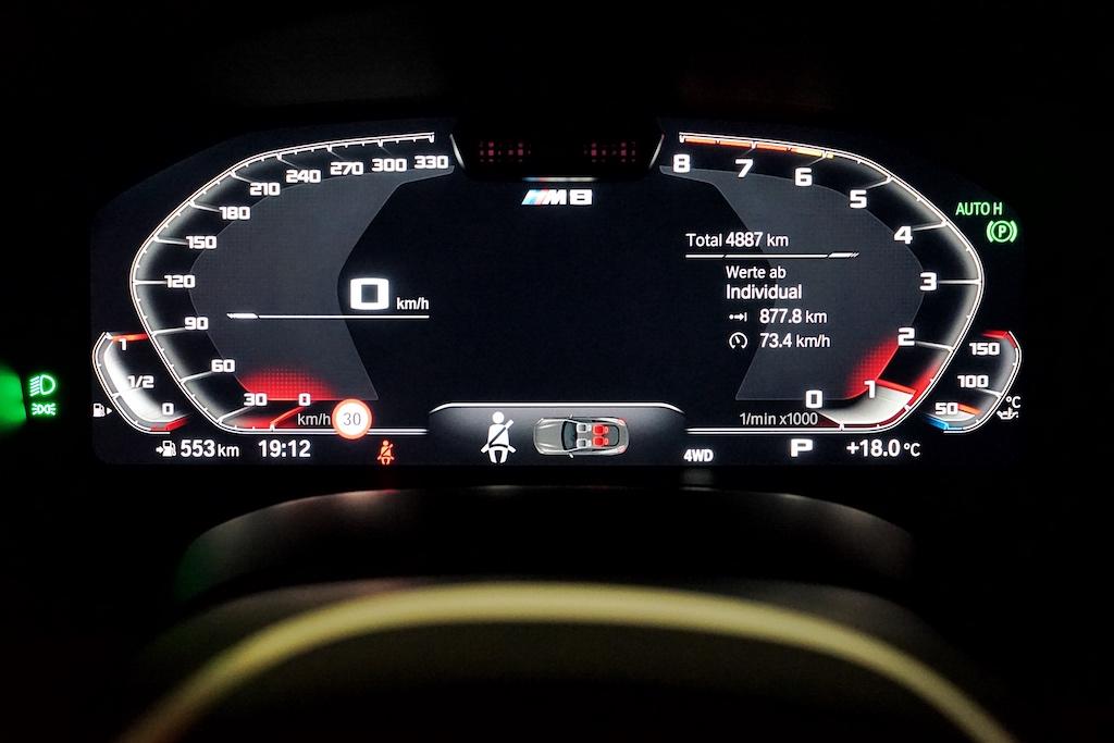 Das ästhetische BMW Live Cockpit